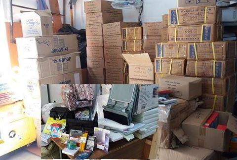 صندوق الزكاة ببلدية زليتن يشرع في توزيع القرطاسية علي الأسر المحتاجة