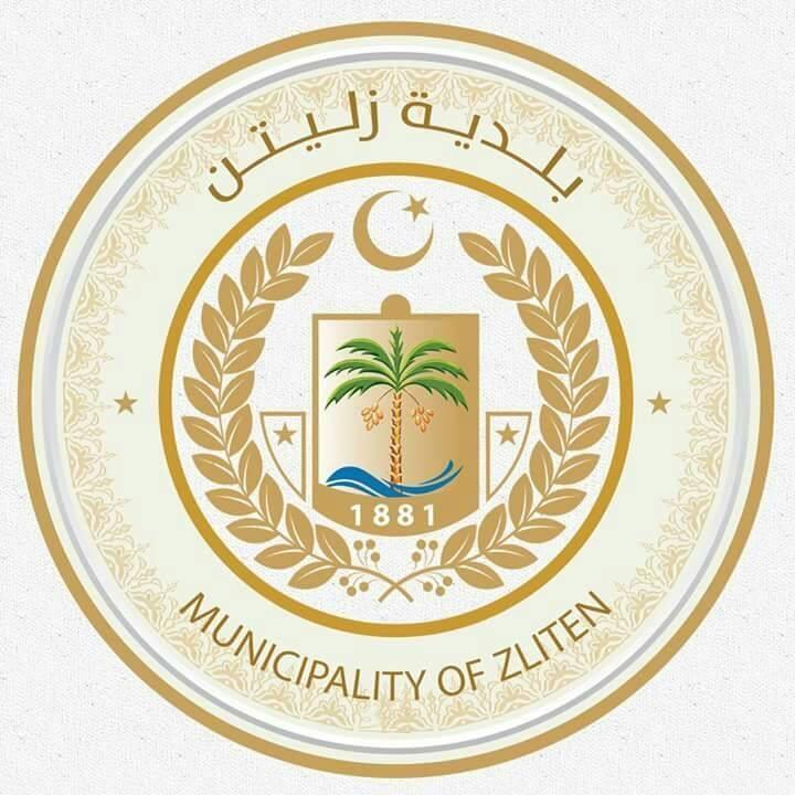 إجتماع للمجلس البلدي زليتن مع الأجهزة الأمنية والعسكرية